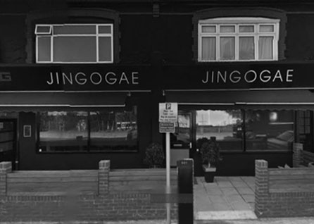 Jingogae-Restaurant-Change-of-Use-Case-D1-to-A3